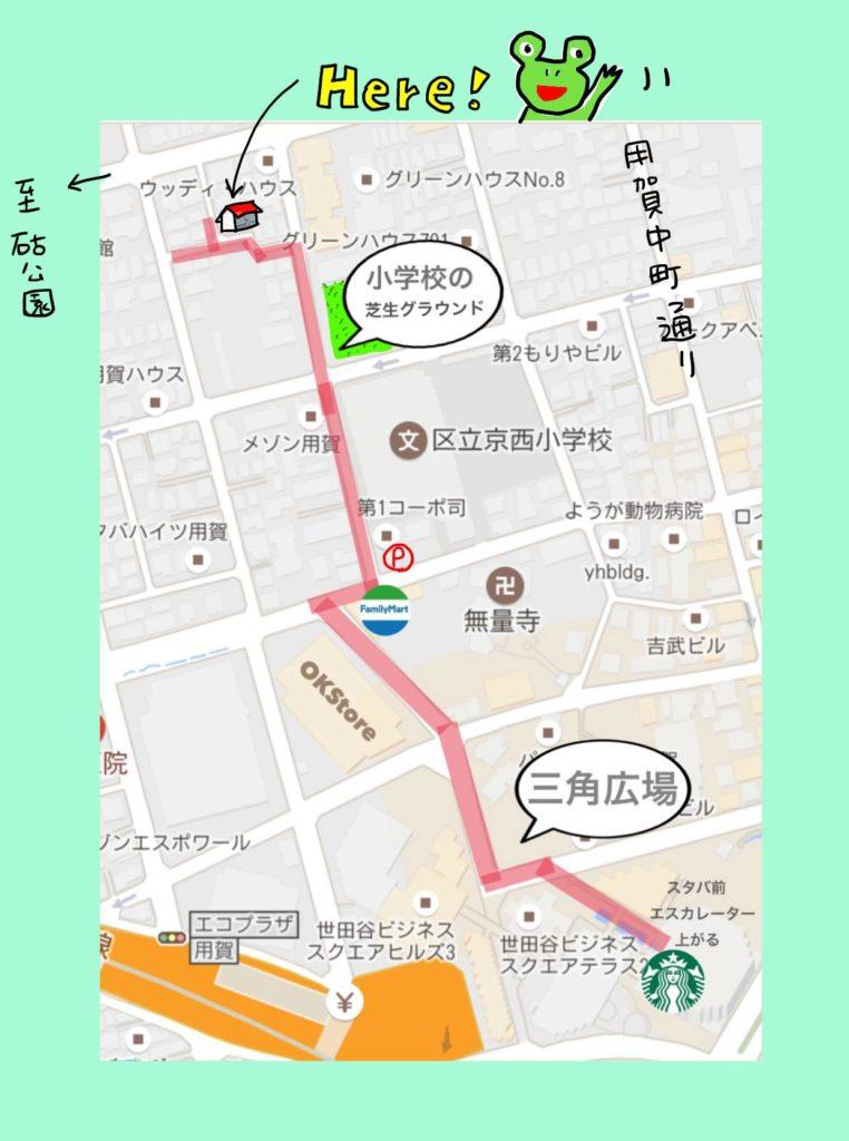 世田谷区用賀の絵画工作教室はっちの地図です